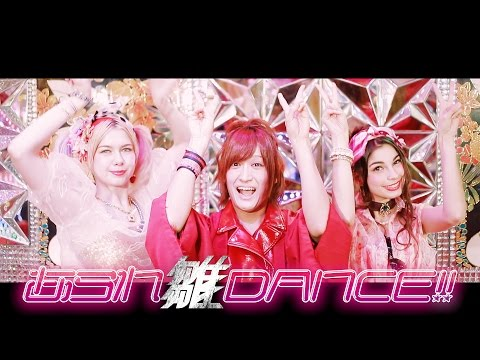 "オメでたい頭でなにより「あられ雛DANCE!!」Music Video | OmedetaiAtamadeNaniyori""Arare HINA DANCE!!"""