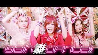 あられ雛DANCE!! 作詞:赤飯 ぽにラップ:ぽにきんぐだむ 作曲:324 編...