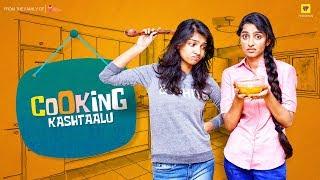 Cooking Kashtaalu | Girl Formula | Chai Bisket