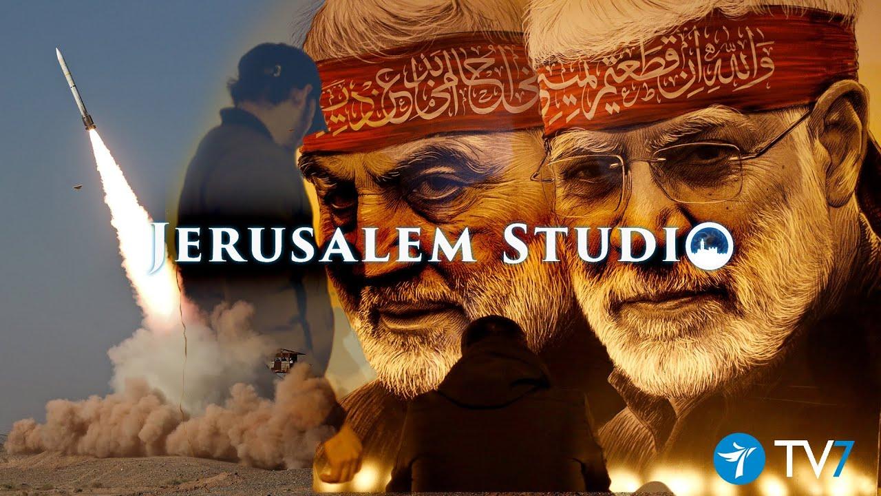 The Iran nuclear deal amid regional tensions – Jerusalem Studio 613