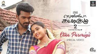Vennila kabadi kuzhu 2 Whatsapp status Download link👇 Tamil kuthu status Otha paarvaiyil lyric