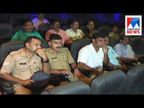 Police held special screening of Thondimuthalum Driksakshiyum to elderly people| Manorama News