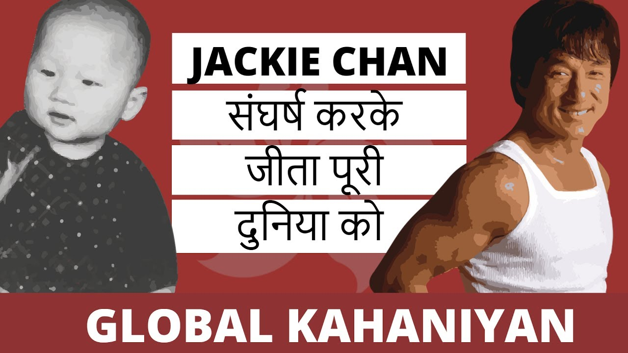 Jackie Chan Story | Movie Star | History | Biography in ...