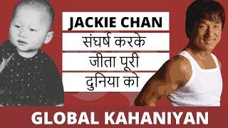 Jackie Chan Story | Movie Star | History | Biography in Hindi / Urdu 2018