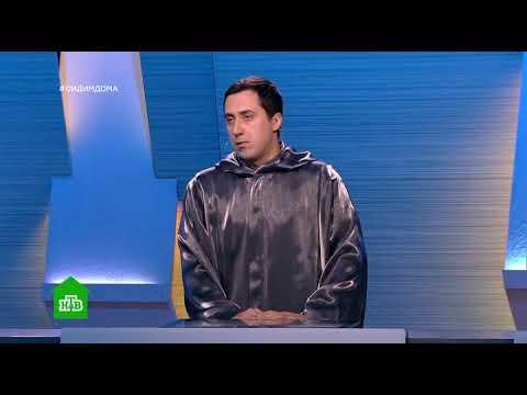 Своя игра (24.05.2020) © НТВ