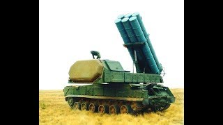 Ракетный щит Родины - 5 серия