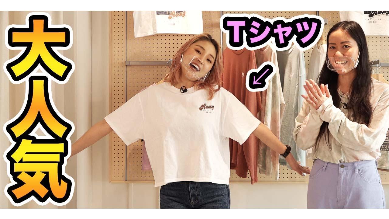 【毎年激売れ】Tシャツ SURF CLUB シリーズ② TEEシャツ編 ★Tシャツコーデ★