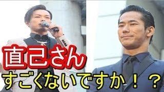 チャンネル登録是非お願いします♪ ⇒ 三代目J Soul Brothersの 小林直己...