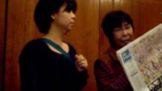 Voice from Japan on activism in Okinawa largely ignored by Japan mainstream media