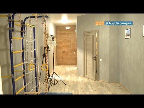 Белгородская ипотечная корпорация строит дома за 2 месяца