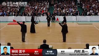 Kyohei HAYASHIDA M-KM Ryoichi UCHIMURA - 65th All Japan KENDO Championship - Semi final 61