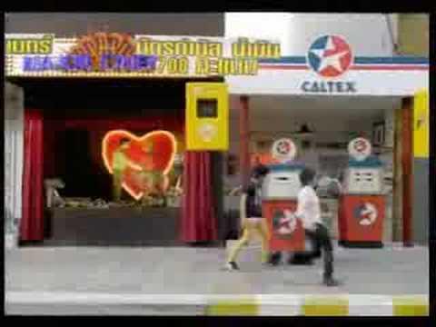 ธนาคารกรุงศรี Yellowpoint (NT)