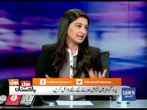 Bol Bol Pakistan - February 23, 2017