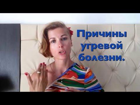 Дерматолог. Консультации, диагностика, лечение в Волгограде