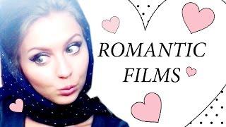 ТОП самых РОМАНТИЧНЫХ ФИЛЬМОВ О ЛЮБВИ - Мои любимые фильмы - ЧТО ПОСМОТРЕТЬ ВЕСНОЙ?