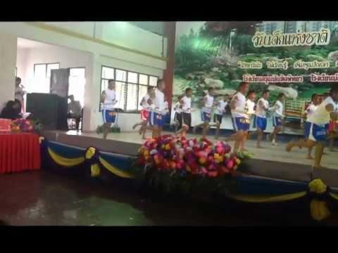 วันเด็ก2556-การแสดงศิลปะแม่ไม้มวยไทย