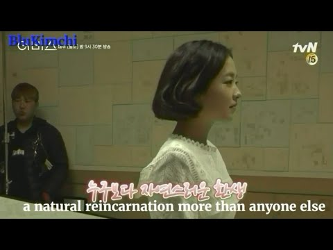 [ENGSUBS] Abyss Kdrama Behind The Scenes Making Of Episode 1 & 2 어비스 Park Bo Young Ahn Hyo Seop