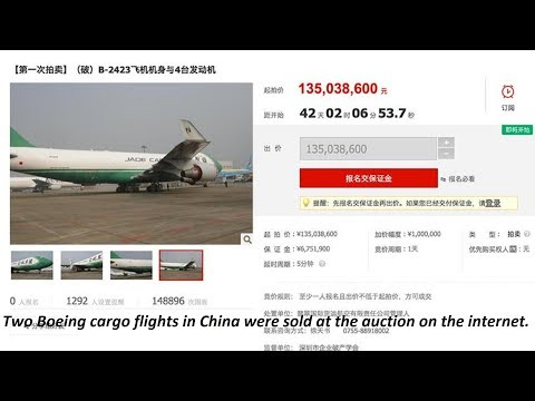 Two Boeing cargo flights in China were sold at the auction on the internet.