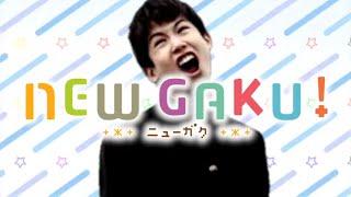 Z会 × NEW GAME! OP「SAKURAスキップ」 ニコニコ動画:http://www.nicovideo.jp/watch/sm29188224.