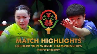 Sun Yingsha vs Mima Ito | 2019 World Championships Highlights (R32)