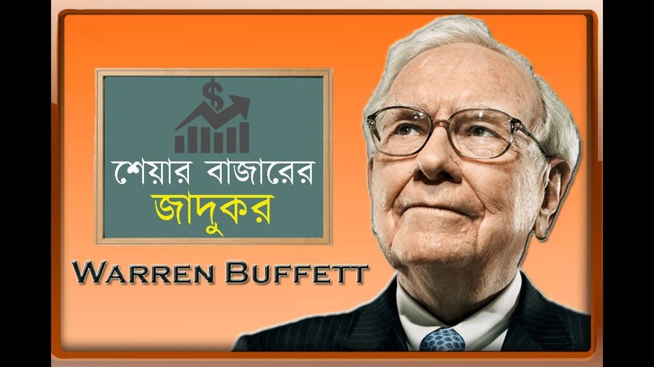 the various lessons from entrepreneur warren buffet 10 lessons we can learn from warren buffet a fear of public speaking is not the first trait that comes to mind when you think of an entrepreneur.