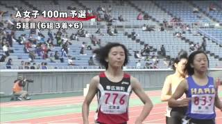 A女子100m 予選第5組 第46回ジュニアオリンピック