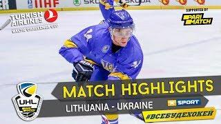 Литва - Украина 2:1 ОТ