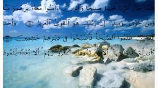 سورة هود  * عبد الله خياط