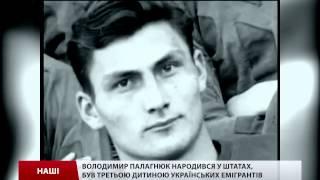 НАШІ. Топ-5 знаменитостей українського походження
