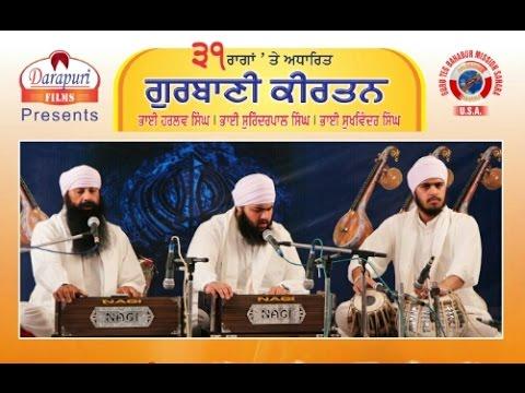 SIRI RAAG || 31 Ragas || Bhai Harlove Singh || Darapuri Films || Mission Sahara