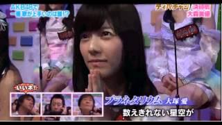 大森美優さんが歌った大塚愛さんのプラネタリウムです。 すごい上手でし...