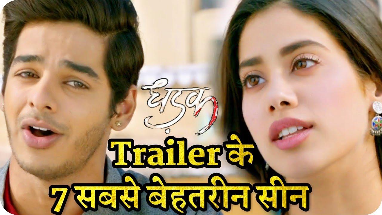 Dhadak || Trailer 7 Heartbeat Enhancing Scene || Janhvi Kapoor || Ishaan Khatter