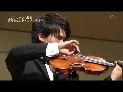 Fumiaki Miura: Introduction et Rondo capriccioso en la mineur
