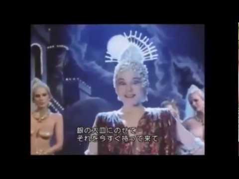 Trailer do filme A Última Dança de Salomé