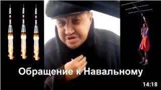 Роскосмос и дереволазы! Россия, вперед! ...