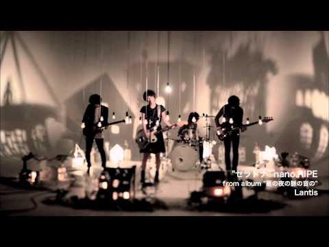 nano.RIPE「セラトナ」MusicClip Full Ver.