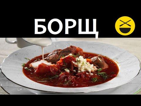 Сталик: Борщ по-узбекски, в казане, не украинский.