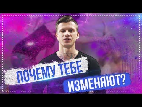 Бесплатный сайт знакомств в Новосибирске - НГС Знакомства