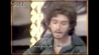 Ahmadreza Nabizadeh - Vaay Ke Delam - Fereydoun Farrokhzad Show 1973