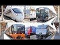 長崎駅を発着する列車 詰合せ / JR九州