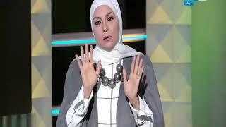 اسأل مع دعاء - رسالة هامة جداً من الإعلامية / دعاء فاروق الى خادم الحرمين الشريفين