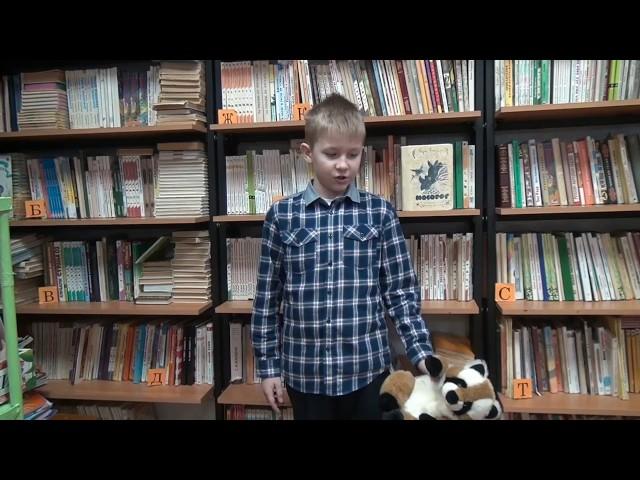 Изображение предпросмотра прочтения – ШиляевСемён читает произведение «Вредный кот» Д.И.Хармса