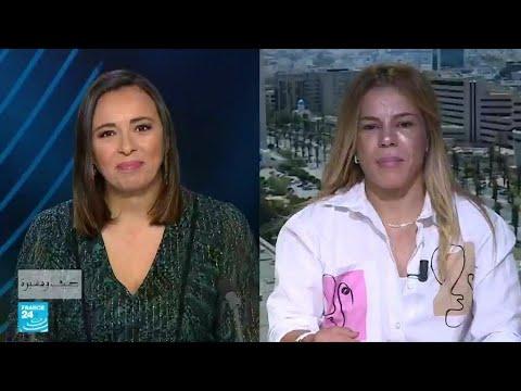 مسيرة البطلة البارالمبية التونسية روعة التليلي  - نشر قبل 2 ساعة