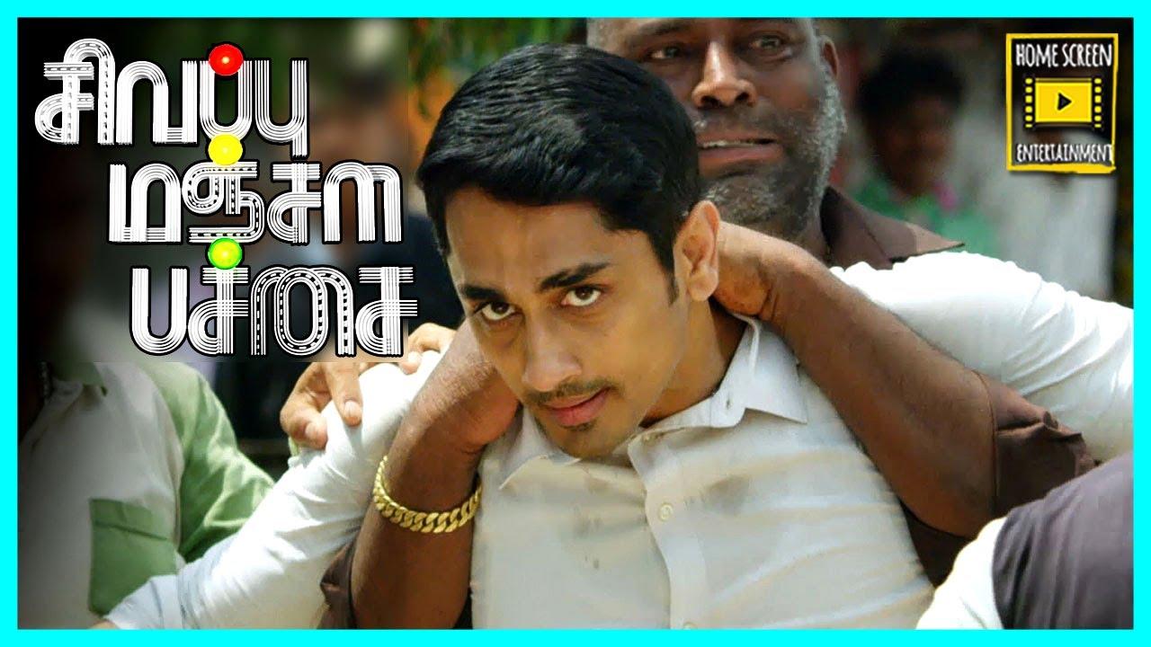 Download தப்புனா நான் தட்டி கேப்பேன்   Sivappu Manjal Pachai Full Movie   Siddharth   GV Prakash   Lijomol