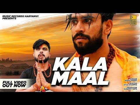 Kala Maal | Atul Sharma | Ashu Yadav | Hunny Vats | Official Video