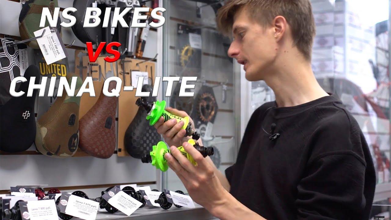 В магазине велосклад можно купить велосипед стрит, дерт. Стрит, дерт велосипеды подходят для экстремального катания по парапетам, перилам, лестницам и эстакадам.