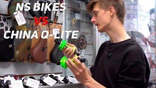 Какую втулку купить для стрит/дерт MTB? NS Bikes или Китай Q-Lite?(Сравниваем брендовые задние и передние втулки для сингл спид (одна передача). Задние втулки для фристайл..., 2016-09-13T08:40:56.000Z)