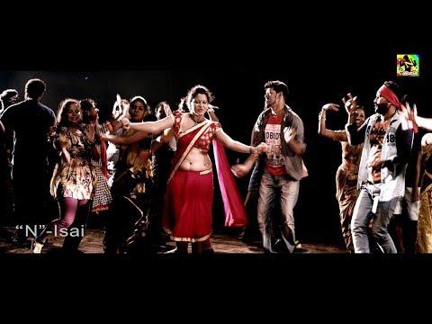 மொச்ச கொட்ட பல்லழகி || Mocha Kotta Pallalagi Video Songs || Tamil Kuthu Video Songs