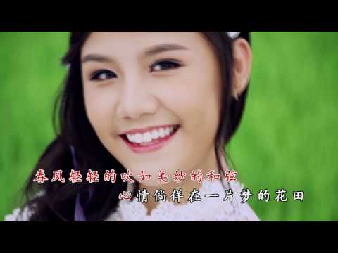 [Q-Genz 巧千金] 春天的庆典 高清版 MV  -- 春风得意 2017 (Official HD MV)