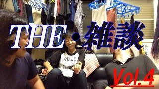 Smart Fool tne Movie's Vol.4 Vol.5前編はコチラからGO! http://youtu...